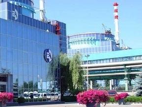 Энергоатом будет изготовлять детали для производства ядерного топлива