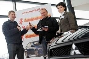 Житель Черкасс купил Mitsubishi Lancer X за 3000 грн