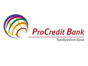 ПроКредит Банк и издательский дом «Галицкие контракты» провели семинар для журналистов, специализирующихся на теме финансов.