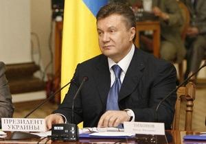Янукович соберет во Львове руководителей всех областей
