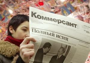 КоммерсантЪ сменил главного редактора и запускает телепроект