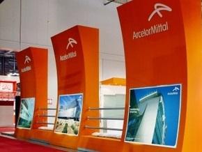 АМКУ обязал Arcelor Mittal урегулировать цены