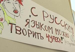 РГ: Донецк временно перевели на мову