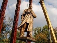 В центре Киева прошла акция Степан Бандера - национальный герой