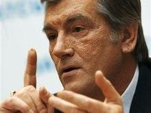 Ющенко утвердил директивы для газовых переговоров
