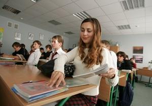 Во всех учебных заведениях Киева включили отопление