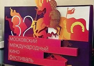 Названы победители 32-го Московского кинофестиваля