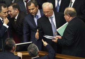Дефицит украинского бюджета удалось сократить до миллиарда долларов