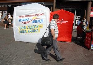 До выборов Украина может остаться без денег - СМИ