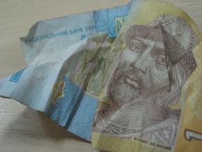 Госкомстат: Инфляция в Украине в октябре составила 0,9%