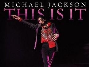 Наследники Джексона лишились половины доходов от нового сингла