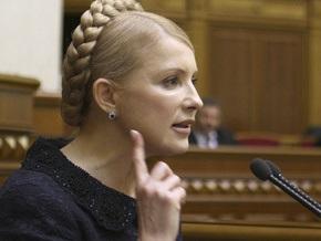 Тимошенко пригрозила лишить одного из министров зарплаты