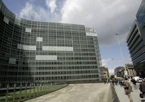 ЕС дал Греции пять дней на то, чтобы изменить налоговый режим и госрасходы