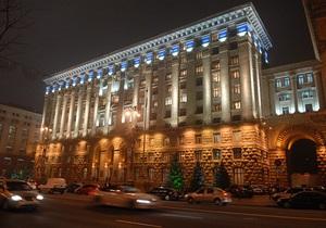 Сомнительная приватизация: В мэрии Киева кропотливо восстанавливают утерянные документы