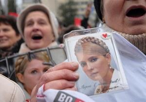 Украинские врачи не смогли уговорить Тимошенко прекратить голодовку