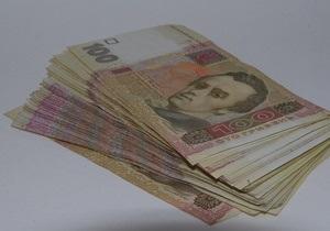 Ъ: В следующем году минимальная зарплата в Украине достигнет 1134 грн