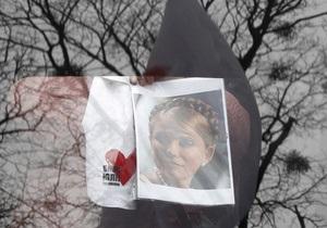 Тимошенко в колонию передали пасхальную корзинку