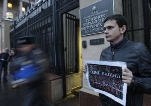 Reuters: После избиения журналиста Кремль накрыла волна критики