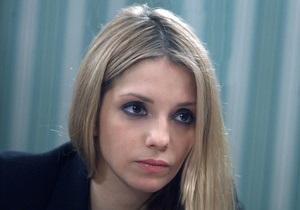 Дочь Тимошенко заявила, что ее родственники подвергаются психологическому давлению