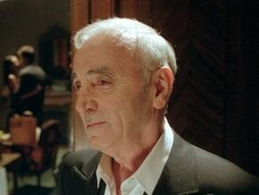 Шарль Азнавур отказался стать послом Армении в Швейцарии