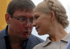Луценко призвал Кравчука объединить оппозицию: Тимошенко не смогла