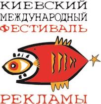 Формула успеха  предупреждает: программа мероприятий КМФР в Одессе изменит ваше будущее.
