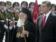 Варфоломей I встретился с украинскими властями и оппозицией (обновлено)