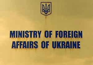 МИД не понимает, почему аннулированы визы задержанных в Германии украинцев