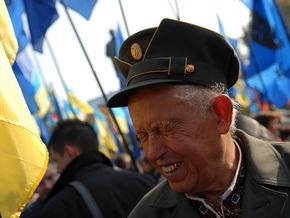 В Ивано-Франковске почтили память националистов, расстрелянных гестаповцами