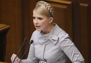 Тимошенко будет требовать пропуск в Верховную Раду