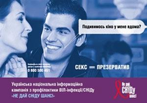 Фармацевтическая компания Delta Medical – для борьбы с ВИЧ/СПИД