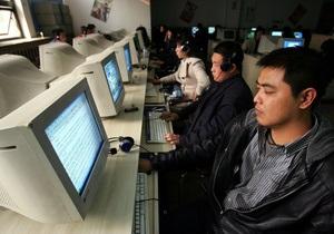 Сегодня Китай ужесточил правила работы в интернете