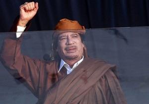 Триполи опроверг сообщение СМИ о готовности Каддафи отказаться от власти