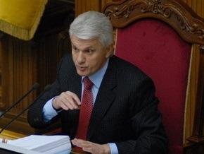 Литвин не хочет, чтобы Конституцию изменяли путем референдума