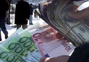 Курсы наличной валюты на 10 июня