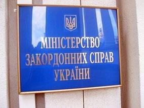 МИД: Переговоры с пиратами об освобождении судна Patriot с украинцем на борту продолжаются