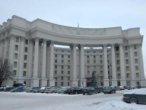 МИД: Россия пытается подорвать репутацию Украины как транзитера энергоносителей