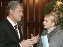 Ющенко vs Тимошенко. Страсти по Конституции