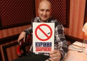 Корреспондент: Дышите полной грудью. Украина попала в число государств с самыми жесткими законами против курения