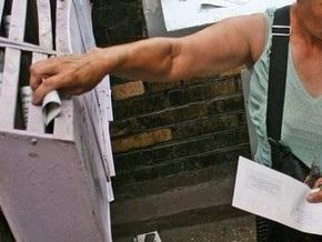 Почтальон, чтобы выплатить кредит, инсценировала собственное ограбление