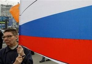 Генконсульство РФ в Симферополе агитирует своих соотечественников переселяться в Сибирь