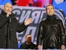 Российский таблоид: Путина и Медведева чуть не убили сразу после выборов