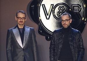 Victor & Rolf после13-летнего перерыва вернутся в высокую моду