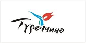 Turkish Airlines запускает новый рейс