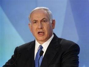 Премьер Израиля назвал два условия для признания Палестинского государства