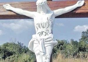 новости Умани - хасиды - крест - Перед прибытием хасидов. В Умани неизвестные исписали ивритом распятие