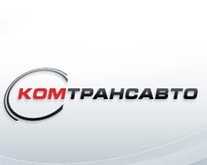 Осеннее расширение ассортимента компании  КомТрансАвто