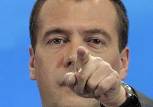 Медведев поручил Путину ускорить распродажу госсобственности
