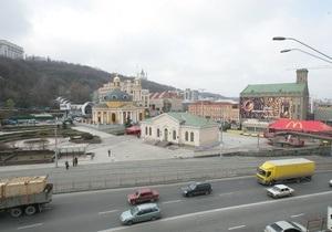 Киевавтодор завершил ремонт Почтовой площади