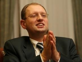 Яценюк заявил, что его партия уже создана